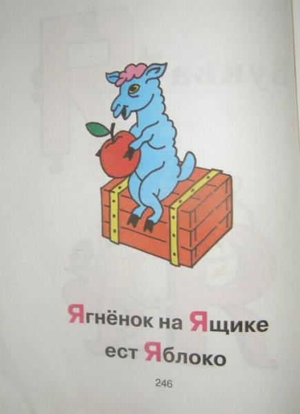 spravochnik-0042
