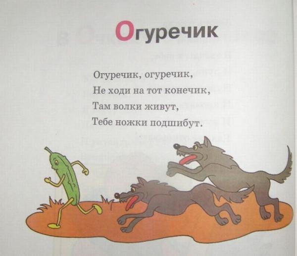 spravochnik-0044