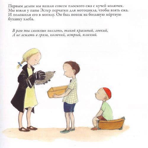 25_skazka