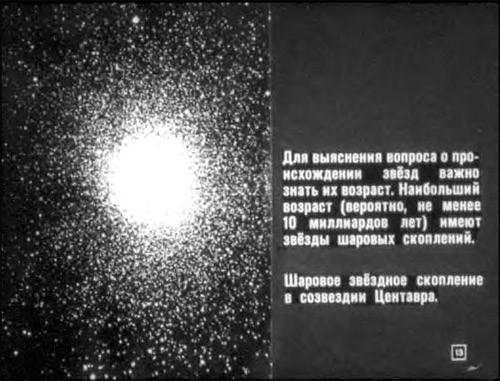 diafilm-0006