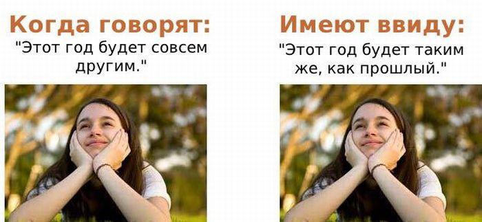 lyudi-0004