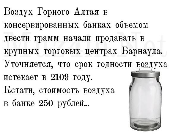 novosti-0001