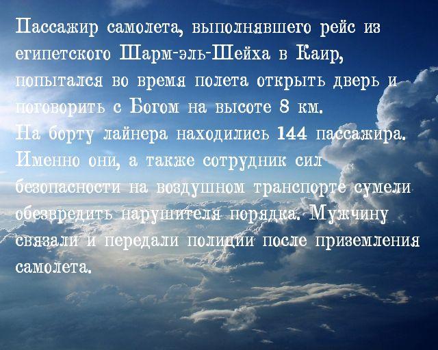 novosti-0005