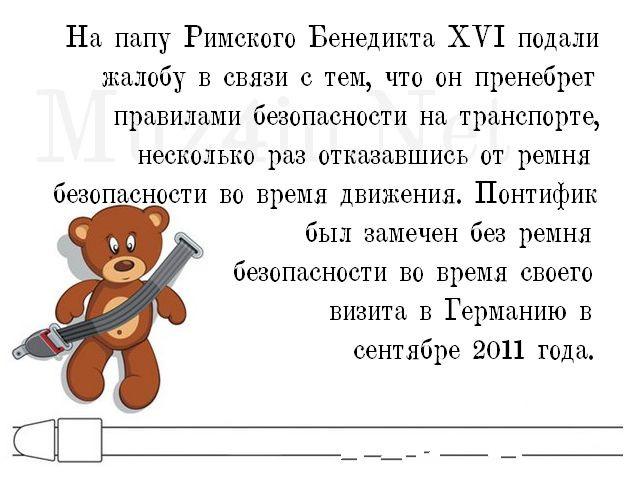 novosti-0012