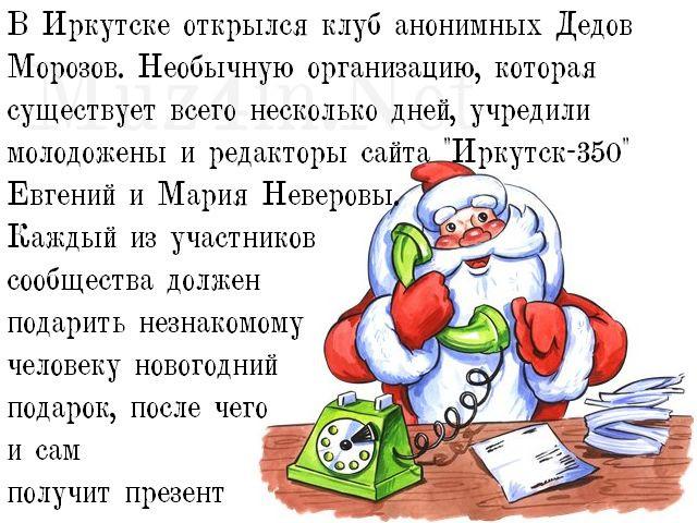 novosti-0013