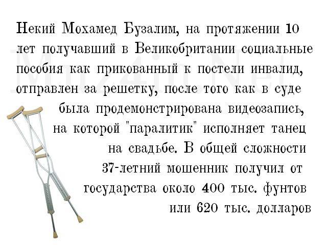 novosti-0014