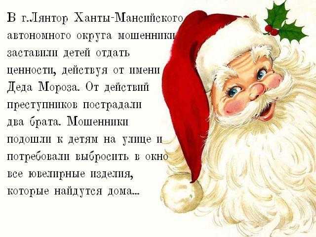 novosti-0015
