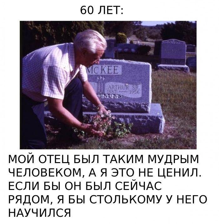 otnosheniya-0010