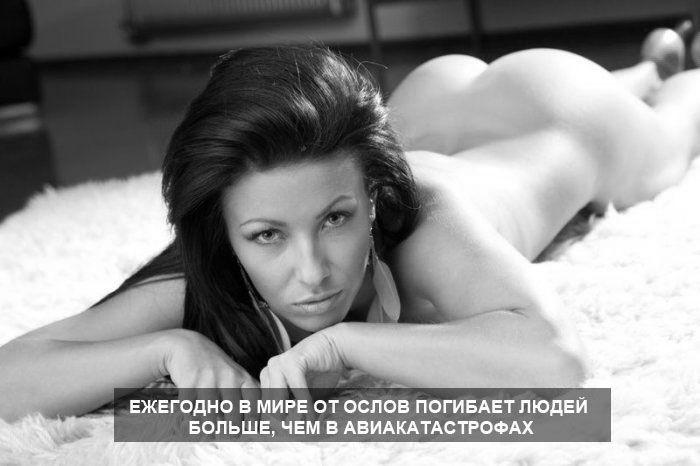devushki-0014