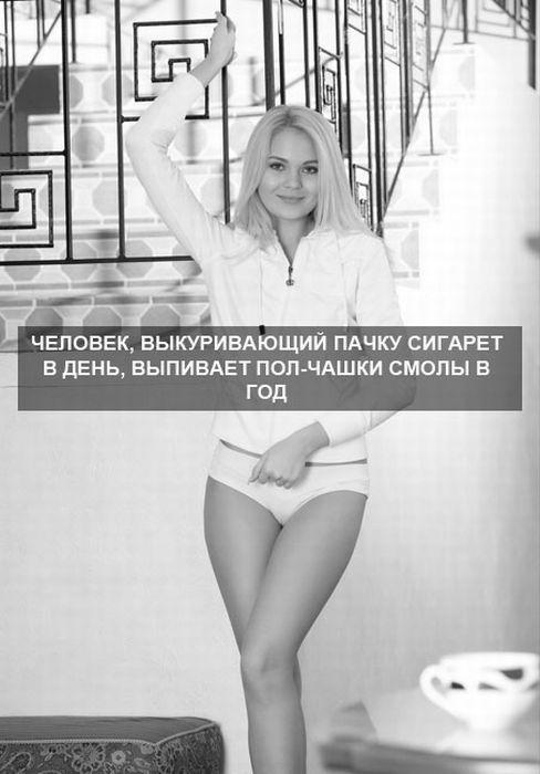 devushki-0021