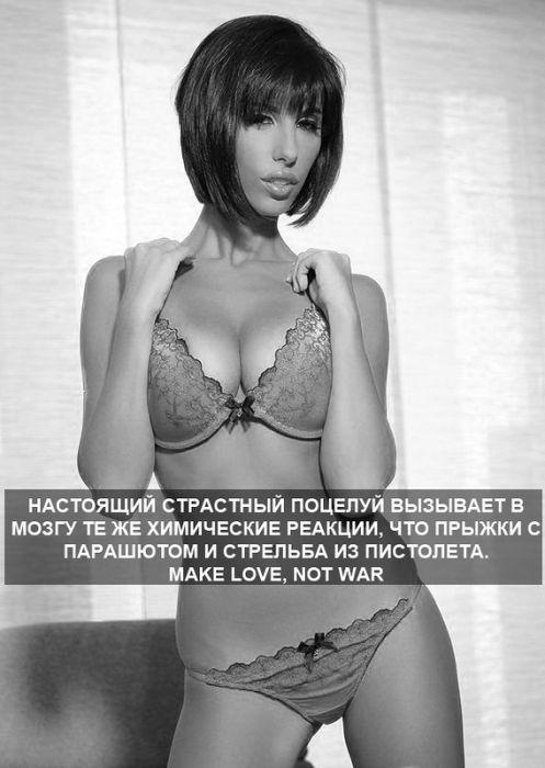 devushki-0028
