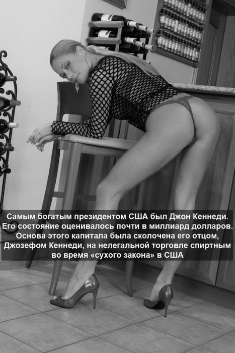 devushki-0038