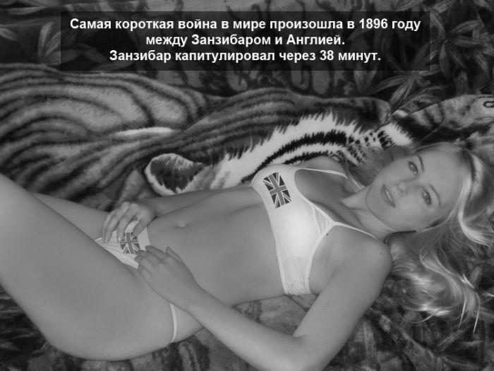devushki-0071