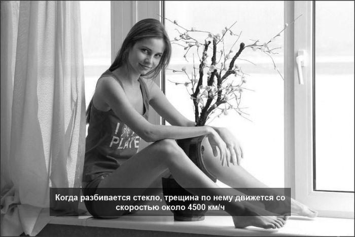 devushki-0072