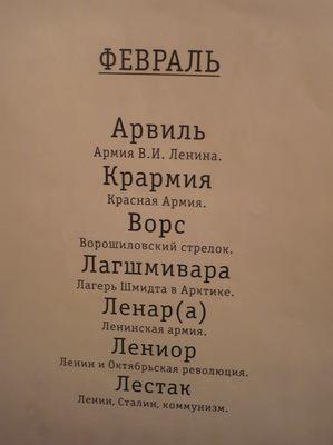 names_002