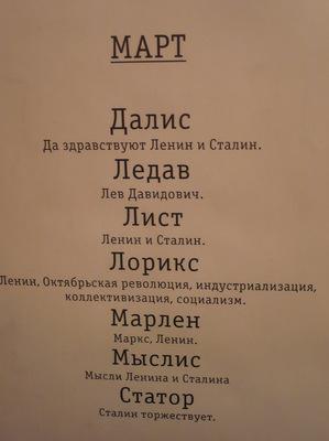 names_003