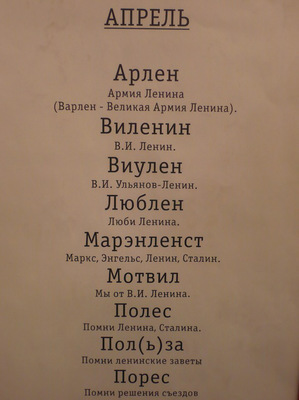 names_004