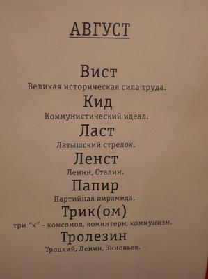 names_008