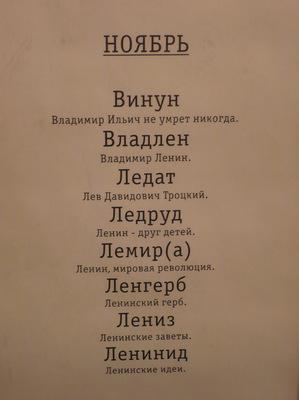 names_011