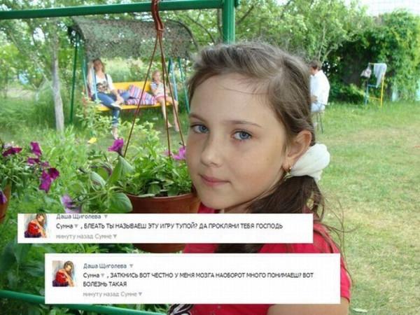 sovremennie_deti_6