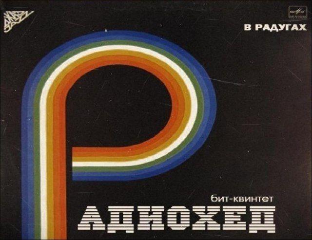 plastinka-0007