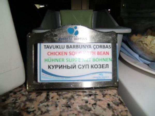 russkij_azyk_poturecki_1