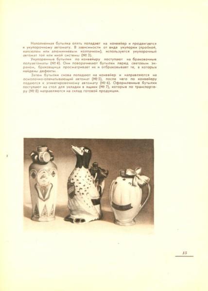 Catalog_09