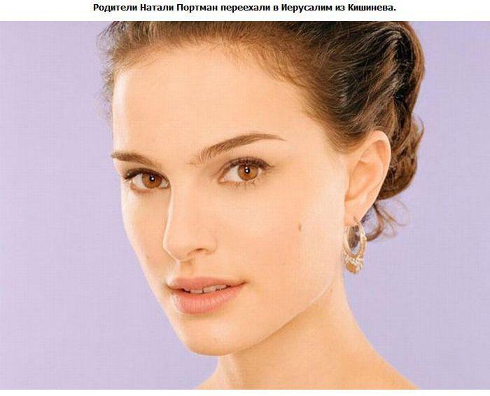 Русские знаменитости в бюстгалтерах 5 фотография