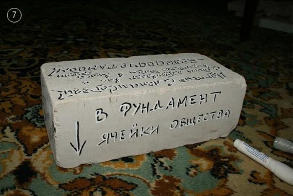 Present_08