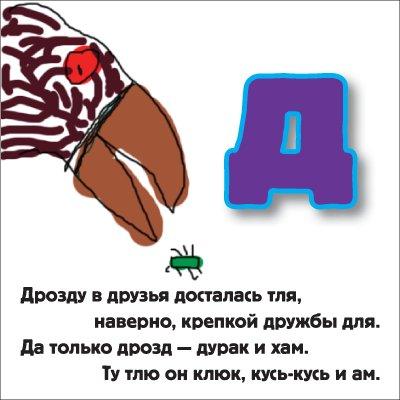 abc_07