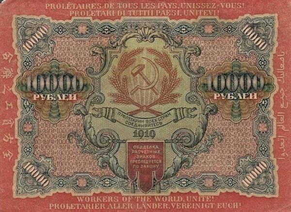 Money_09