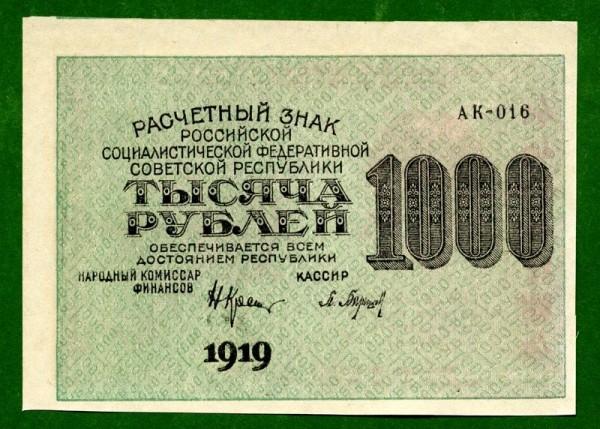 Money_04