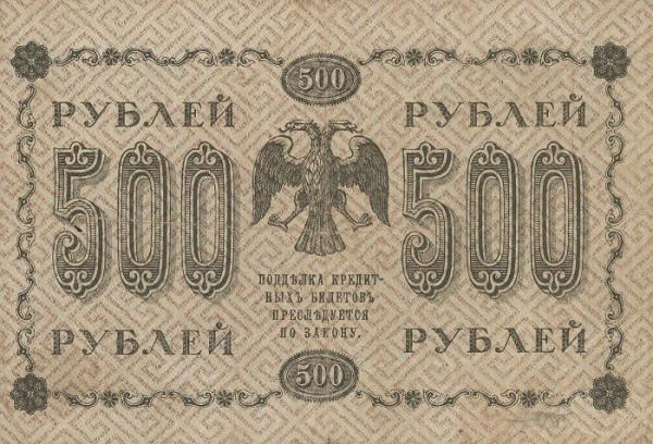 Money_07