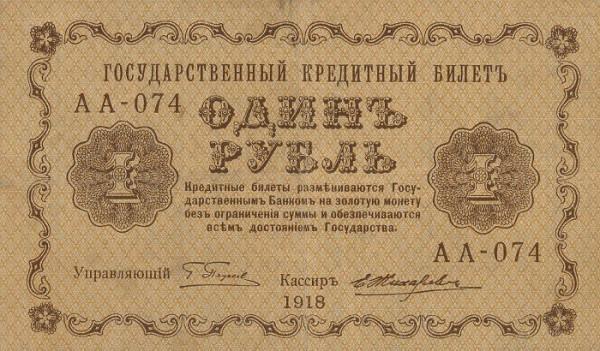 Money_14