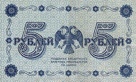 Money_15