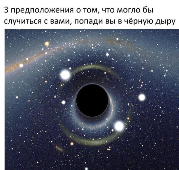 Black_hole_01