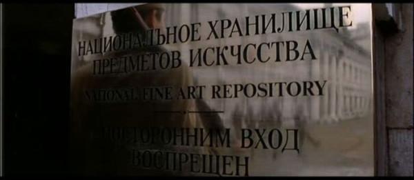 rus_film_04
