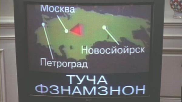 rus_film_06