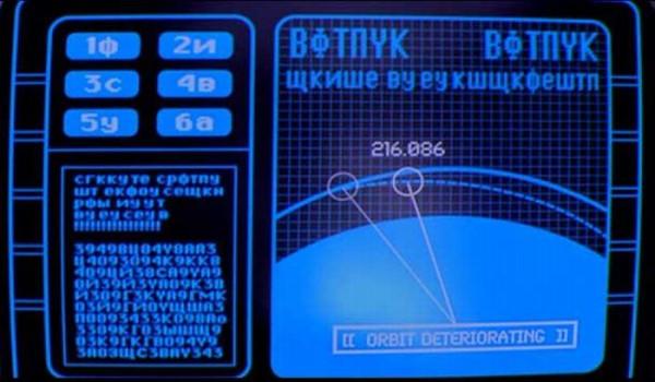 rus_film_07