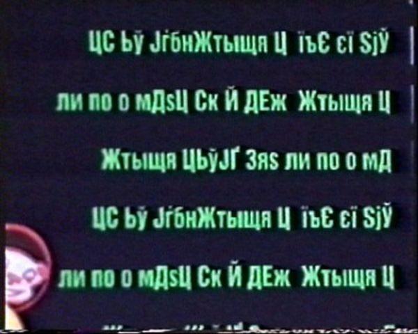 rus_film_08