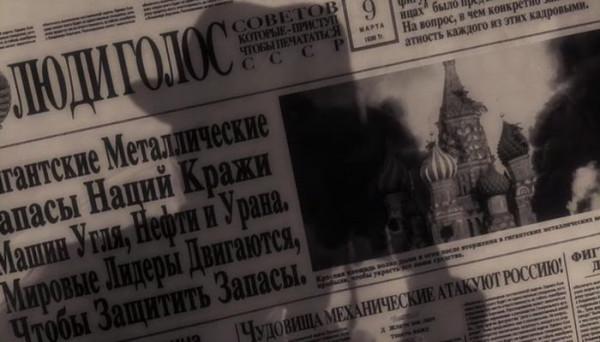 rus_film_15