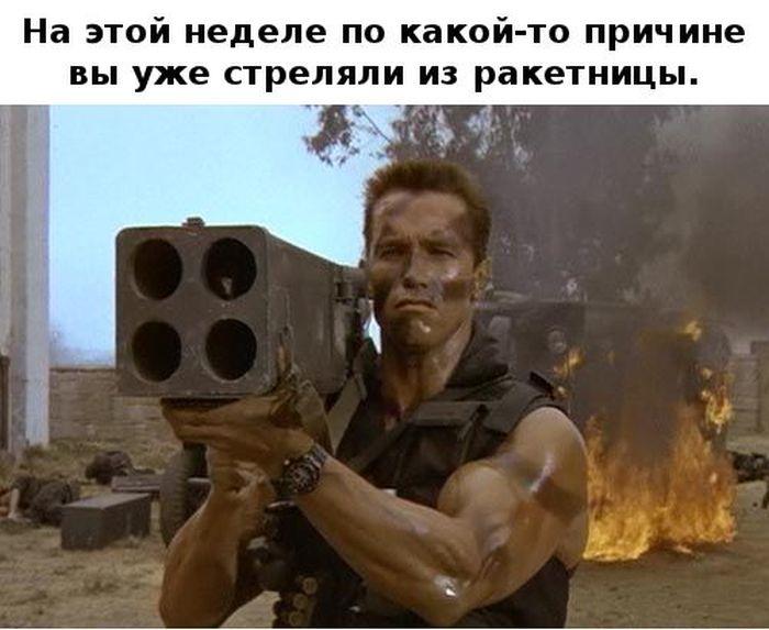 kino-0012