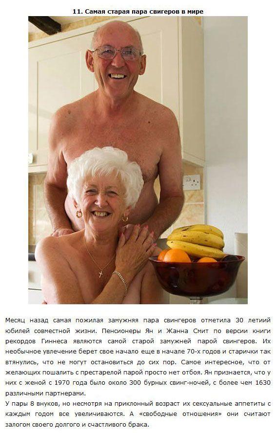 porno-sam-snyal-sluchayno