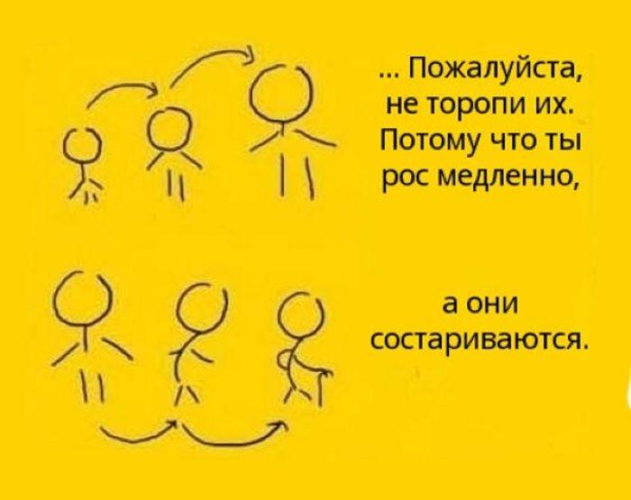 roditeli-0013