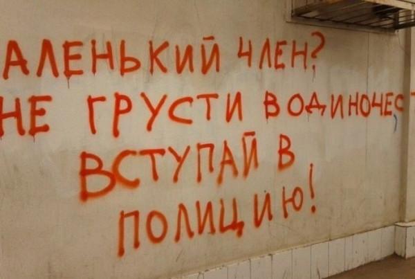 marazm_01