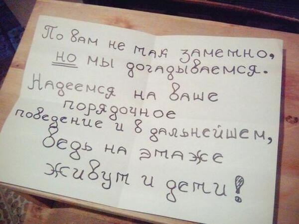 marazm_12