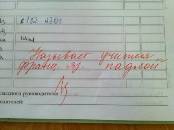 marazm_13