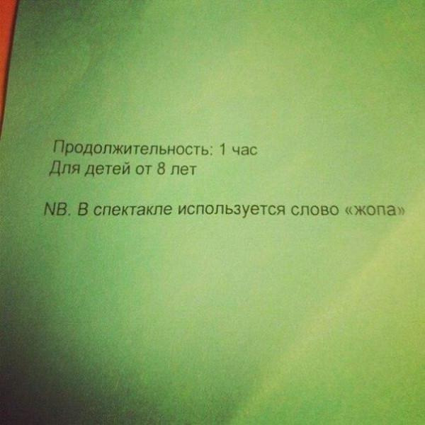 marazm_18