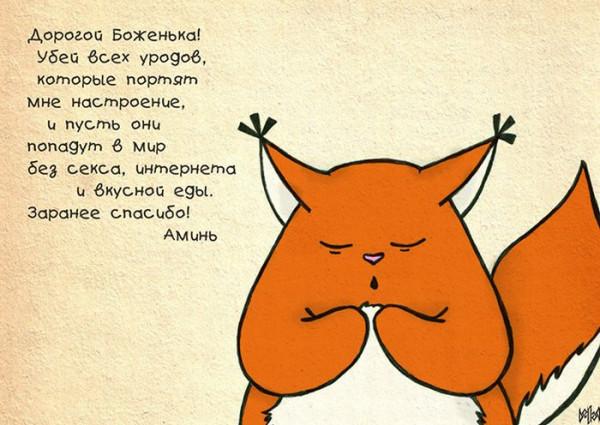 koto_kartinki_4