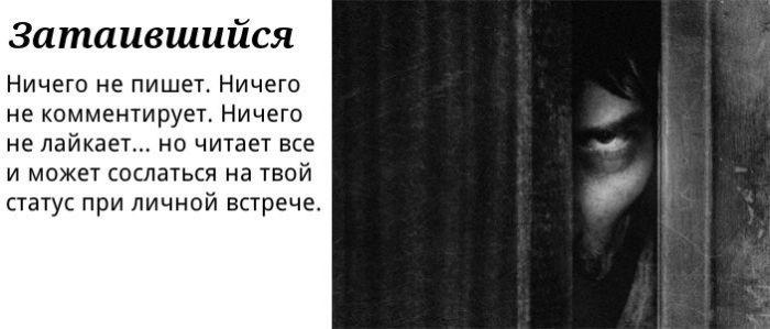polzovatel-0002